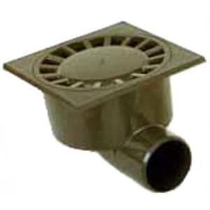 Contactez un plombier pour tout problème de plomberie et vous aurez l'assurance d'une intervention efficace et à prix réduit.
